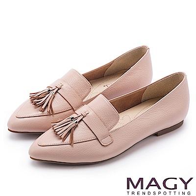 MAGY 復古上城女孩 柔軟牛皮流蘇樂福平底鞋-粉紅
