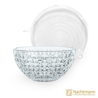 【Nachtmann】巴莎諾瓦沙拉缽23cm含密封蓋(1入)