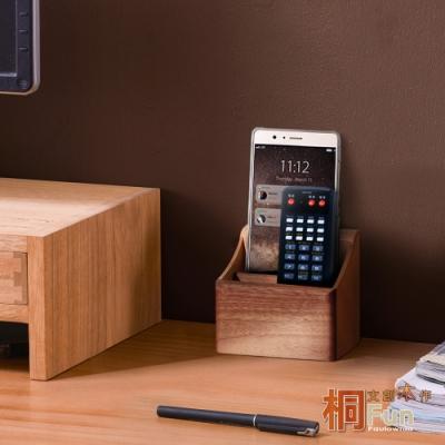 桐趣-文創木作壁掛/桌上遙控器收納盒(小)