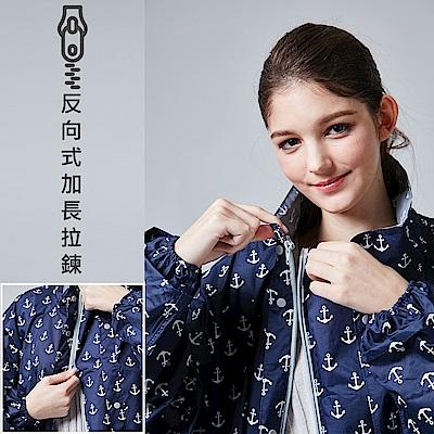 【東伸 DongShen】海洋風反向拉鍊全開雨衣-深藍