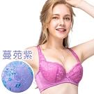 思薇爾 花蔓系列D-F罩蕾絲包覆大罩內衣(蔓苑紫)