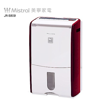 Mistral美寧 18L <b>2</b>級ECO節能清淨除濕機 JR-S80B 紅色