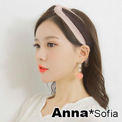 【滿額再7折】AnnaSofia 雙色拼兔毛織交叉結 兩用彈性寬髮帶(酒紅粉系)
