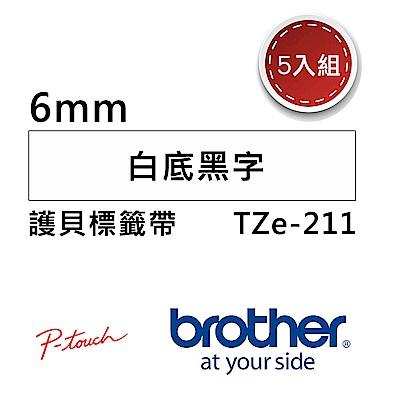 【5入組】Brother TZe-211 護貝標籤帶 ( 6mm 白底黑字 )