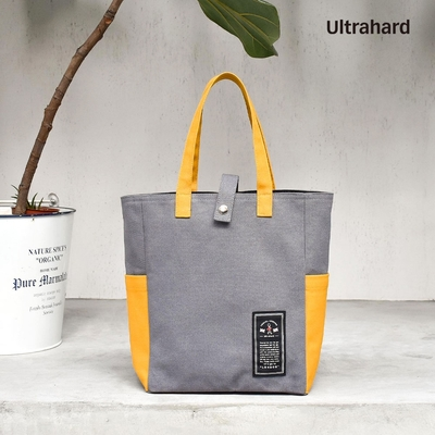 Ultrahard Travel Around閱讀書袋 - 倫敦(灰)