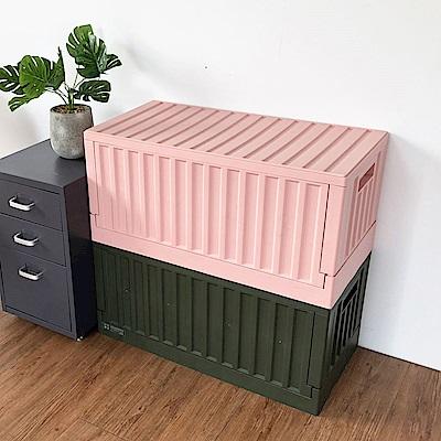 Home Feeling 收納椅/收納箱/貨櫃(5色)-64X32X30