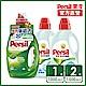 Persil寶瀅強效淨垢洗衣凝露+99.99%洗衣抑菌劑超值1+2組(1.0Lx1瓶+1.5Lx2瓶 product thumbnail 1