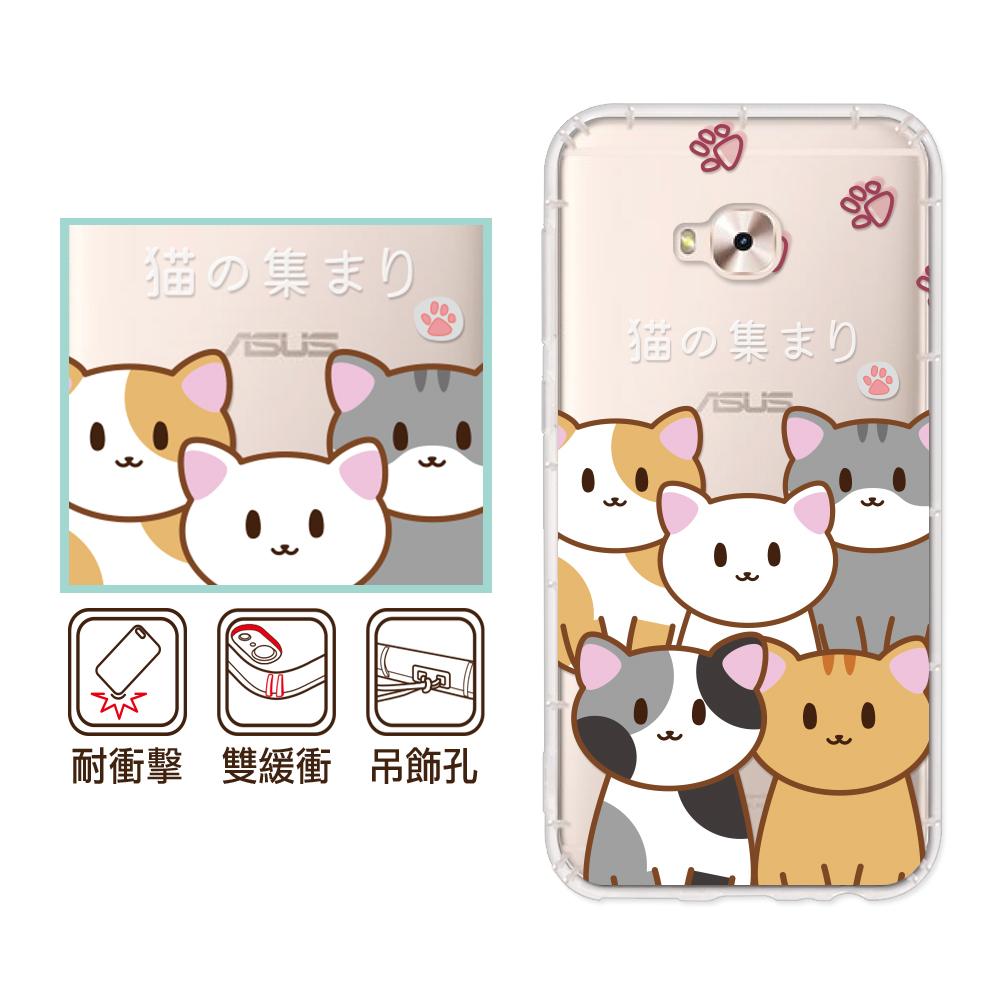 反骨創意 華碩 ZenFone4 系列 彩繪防摔殼-Q貓幫系列(Q貓幫)