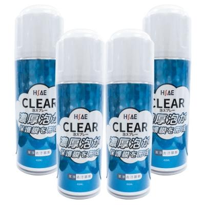HSAE不沾手噴霧深層清潔慕斯 (4入) 泡泡清潔劑
