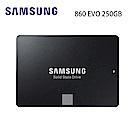 Samsung 860 EVO 250GB SSD固態硬碟