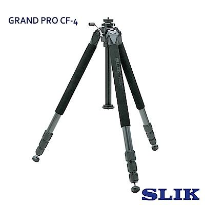 日本 SLIK Grand-Pro CF-4 碳纖三腳架