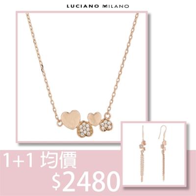 LUCIANO MILANO 知心願鋯石純銀項鍊+耳環套組 均價2480