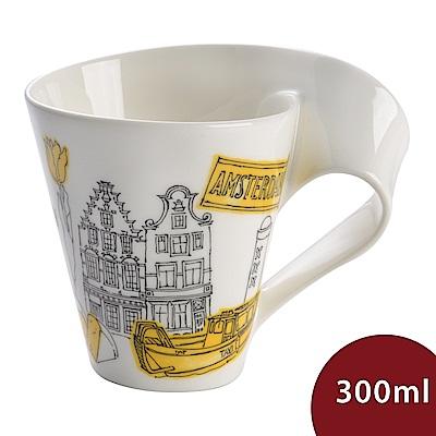 Villeroy & Boch 唯寶 城市波浪馬克杯-阿姆斯特丹(300ml)