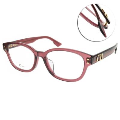 DIOR光學眼鏡  方框款/透酒紅 #CD2F LHF