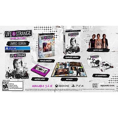 奇妙人生:風暴之前 限量版 Life is Strange -PS4中英文美版