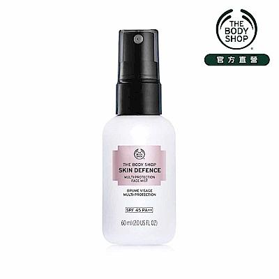 The Body Shop 全效防曬輕透隔離噴霧SPF45PA++-60ML(商品效期:7-12個月)