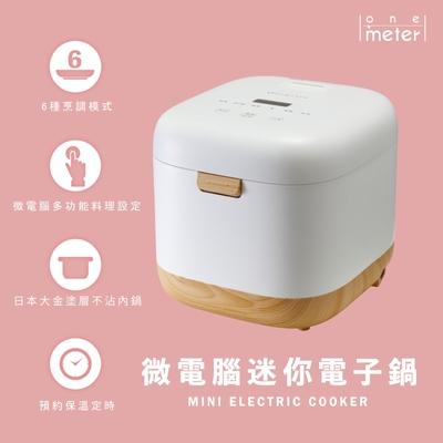 one-meter 4人份微電腦厚釜美型電子鍋(ONJ-2511SQ)