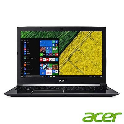 Acer A715 15.6吋筆電 i5八代/4G+4G/256G+1TB/GTX1050