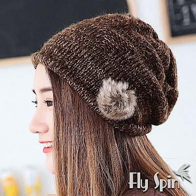 FLYSPIN 韓版女款針織保暖毛線帽