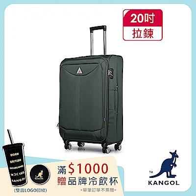 【KANGOL】尊爵系列防潑水布面-20吋行李箱-灰