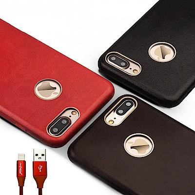 iStyle iPhone 7/8 plus 5.5 金牌真皮手機殼