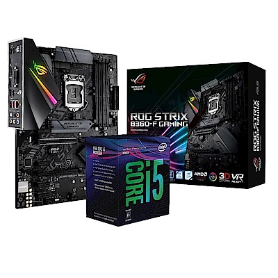 華碩 STRIX B360-F GAMING + intel i5-8400 套餐組