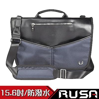 RUSA 哲學家 15.6吋側背包(RS-BS-301/沉穩藍)