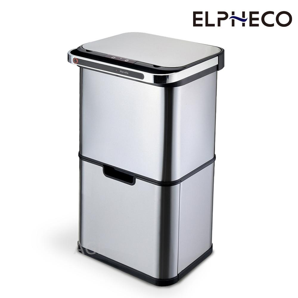 ELPHECO 不鏽鋼除臭四格分類感應垃圾桶ELPH8889