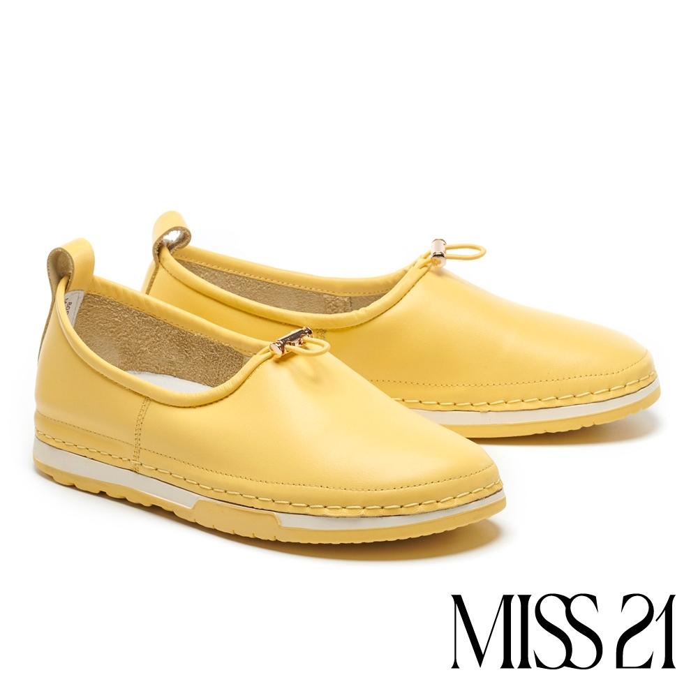 休閒鞋 MISS 21 舒適滿分圓滾抽繩設計全真皮厚底休閒鞋-黃