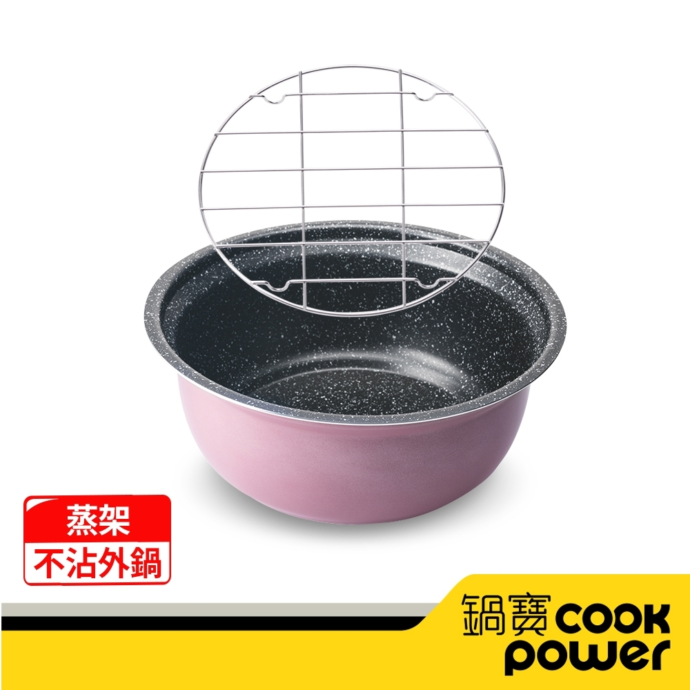 【CookPower鍋寶】11人電鍋(玫瑰金)不沾外鍋+蒸架組合