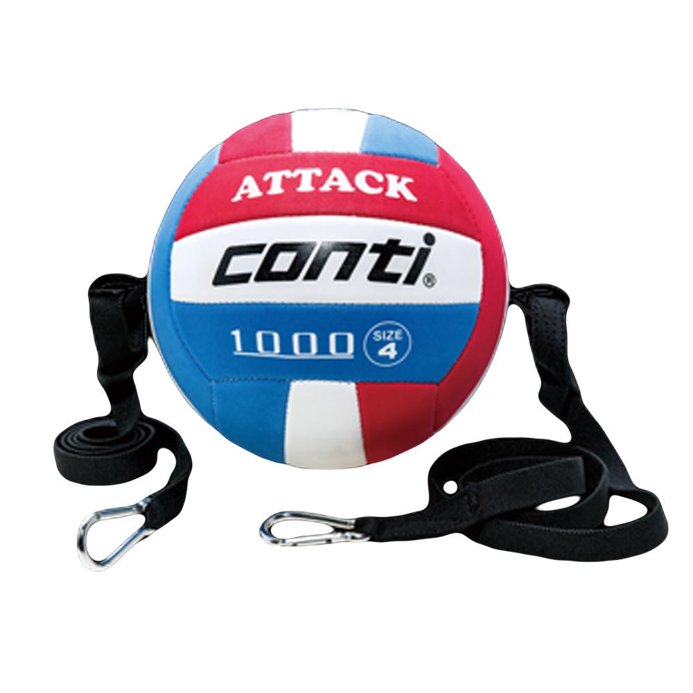 Conti 攻擊調整訓練輔助4號排球 TV1000AT-4