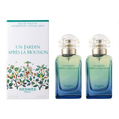 (買<b>1</b>送<b>1</b>)Hermes 愛馬仕 印度花園中性淡香水 50ml