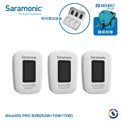 Saramonic楓笛 Blink500 Pro B2W(TXW+TXW+RXW) 一對二無線麥克風套裝(白色版)
