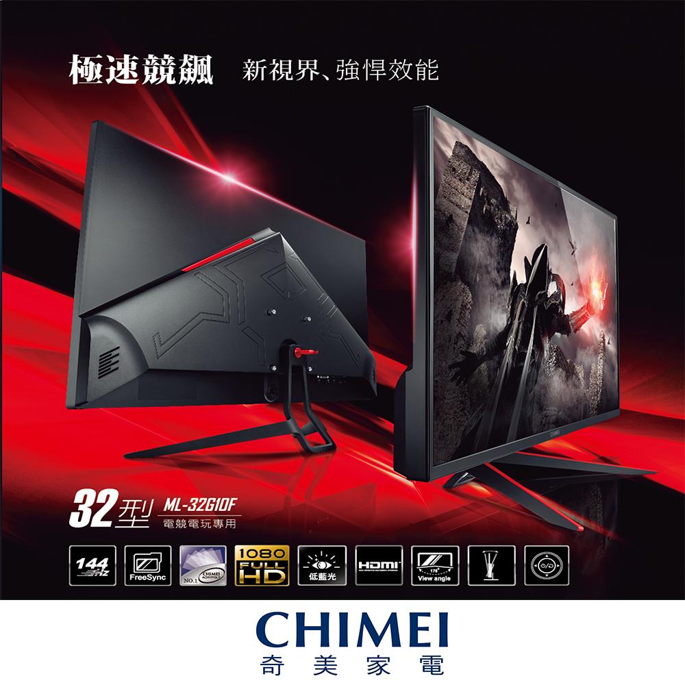 奇美CHIMEI 32型VA電競螢幕 ML-32G10F