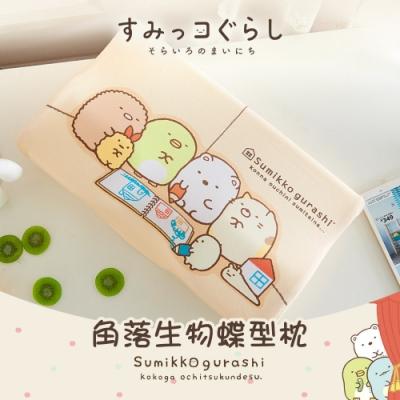 DON 3D卡通蝶型記憶枕--繪畫款(小)
