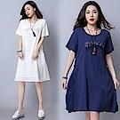 純色刺繡盤扣連衣裙-共2色(M-2XL可選)    NUMI  森
