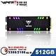 VIPER美商博帝 VPR100 RGB 512GB M.2 2280 PCIE SSD固態硬碟 product thumbnail 1