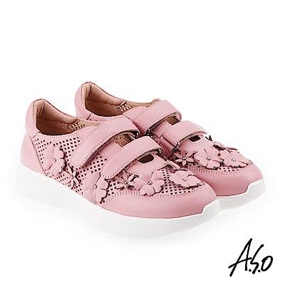 A.S.O 活漾超彈力 全真皮花朵質感休閒鞋 粉