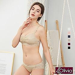Olivia 無鋼圈全蕾絲薄款抹胸內衣褲套組-杏色