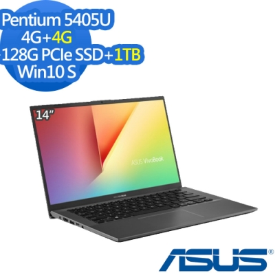 ASUS X412FA 14吋文書筆電 (Pentium 5405U/ 4G+4G/ 128G PCIe SSD+1TB/ VivoBook/ Win10 S/ 星空灰/ 特仕版)