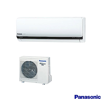 Panasonic國際牌5-7坪變頻冷專分離式CU-LX36BCA2/CS-LX36BA2