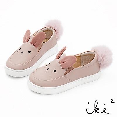 iki2 童鞋 咕妮兔毛球親子休閒鞋-粉