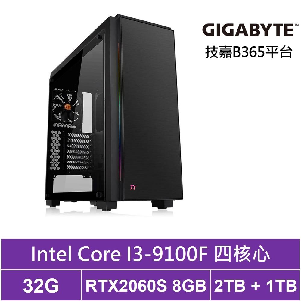 技嘉B365平台[渾沌狂神]i3四核RTX2060S獨顯電玩機
