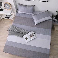DESMOND岱思夢 單人 天絲床包枕套二件組(3M專利吸濕排汗技術) 摩卡-灰