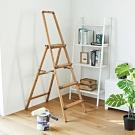 完美主義 原木系折疊四層梯/家用梯/A字梯/工作梯/馬椅梯