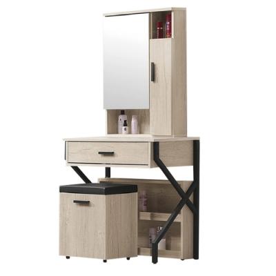 文創集 尼歐 現代2.7尺開合式鏡台/化妝台組合(含化妝椅)-80.5x40.5x160cm免組