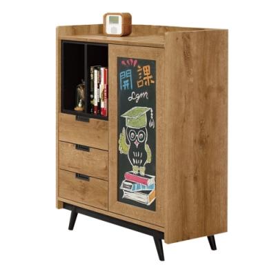 文創集 吉姆 現代2.7尺單門三抽書櫃/收納櫃-80x40x106cm免組