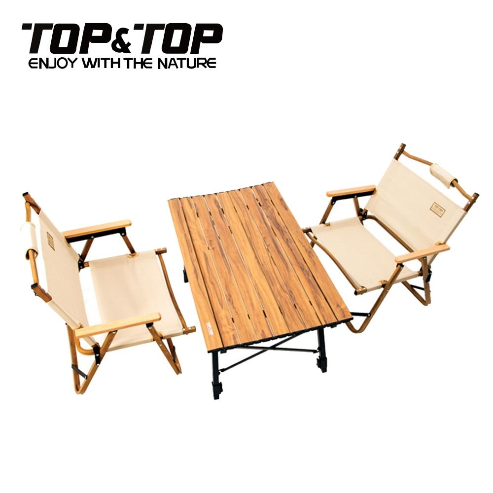 韓國TOP&TOP 超輕量木紋鋁合金一桌兩椅組合 加大款 露營桌 露營椅 摺疊桌 摺疊椅