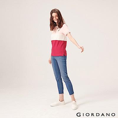 GIORDANO 女裝縲縈混紡中腰彈力貼身牛仔褲-53 淺藍