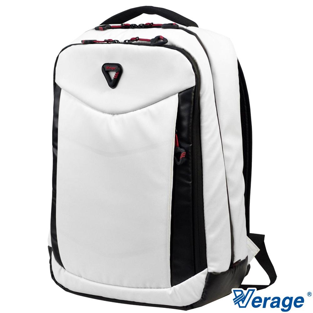 Verage ~維麗杰 RFID防盜時尚雙層後背包(白)